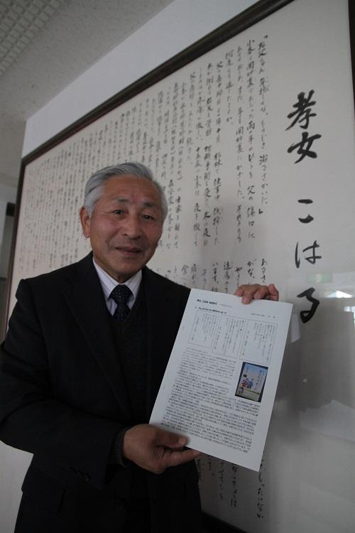 地元葛野の先輩、児童に紹介 「孝女」森安小春   丹波新聞