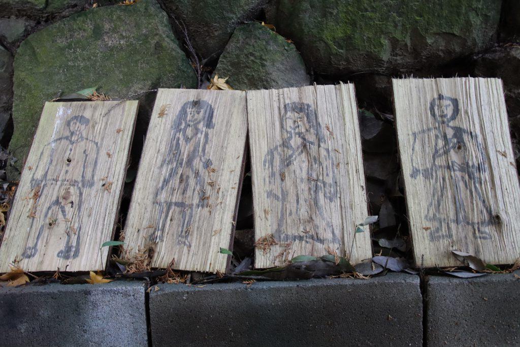 に 木 堅い へん
